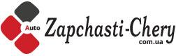 Антрацит магазин Zapchasti-chery.com.ua